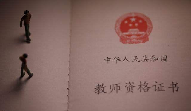 广州教师资格证培训:你了解教师资格证面试考试的试讲吗?