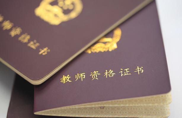 你知道深圳教师资格证面试场确认要带什么材料?