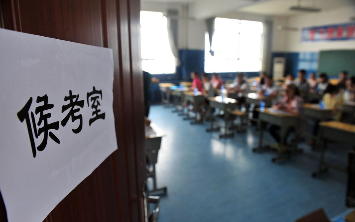 深圳教师资格证